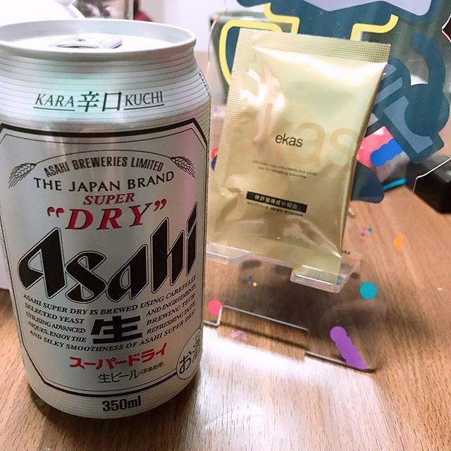 口コミ投稿:#エカス #二日酔いにならないサプリ初めてお酒を飲む前のサプリを飲んでみました。こ…