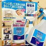 株式会社ケミコート超電水グリーンシュ!シュ!でお掃除してみました✨うちには色々洗剤があるのですが、赤ちゃんなどにも安全な洗剤って少ないんですよね‥ハイターとかそんなのばかりで⤵…のInstagram画像