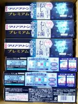 【薬用】美白歯磨きジェル WHITENING DENTA CLEANの画像(6枚目)
