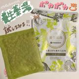 口コミ記事「【入浴剤】養生薬湯で身体ポカポカ」の画像