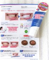 【薬用】美白歯磨きジェル WHITENING DENTA CLEANの画像(1枚目)