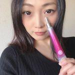 💖💖💖.わたくしの疲れきった目元にアイウルル使ってみます。.年末疲れでクマ酷いし、張りないし😢.目指せマイナス5歳!!.@fabius.jp @eyeululu…のInstagram画像
