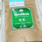 数年前から好んでルイボスティーを飲んでいますが、今飲んでいる「オーガニック生葉(ナマハ)ルイボスティー」はオーガニック認証を取得した最高級グレードの茶葉を100%使用しているとのこと。日本茶製…のInstagram画像