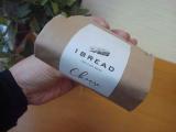 【日本初の低糖質アーモンドパン】☆☆7種の1BREADの画像(2枚目)