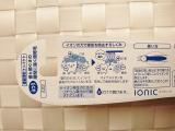 § ☆新商品!30名イオン歯ブラシアイオニック(ionic) §の画像(4枚目)