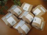 【日本初の低糖質アーモンドパン】☆☆7種の1BREADの画像(1枚目)
