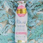 オーガニック原料を使用したdo natural モイスチャーローション。ラヴェンダーの香り。とろみがある液体で肌への浸透もよく潤います。一度塗るだけでもしっとり😊べたつきも少なくて使いやすかっ…のInstagram画像