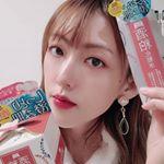 ワフードメイドシリーズの酒粕化粧水と、クリーム🌷化粧水が1200円。クリームが1400円とたっぷり使えてプチプラ🙋*熊本県河津酒造の酒粕から抽出した、オリジナルの酒粕エキス❣️しっとり…のInstagram画像