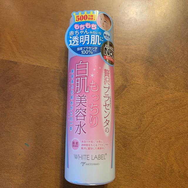 口コミ投稿:とろみのある化粧水で、気持ちいい!#ホワイトラベル #もっちり白肌美容水 #プラセン…