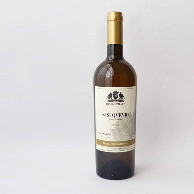 口コミ投稿:富士貿易株式会社キシ クヴェヴリお正月にとても美味しい白ワインをいただきました。…