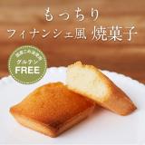 「築野食品さんの米粉のスイーツ」の画像(4枚目)
