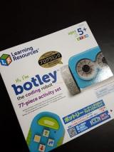 ボットリー コーディングロボット アクティビティセットの画像(1枚目)