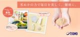 「築野食品さんの米粉のスイーツ」の画像(9枚目)