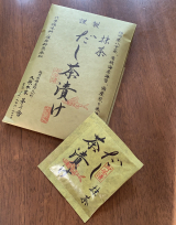 茅乃舎のお茶漬けの画像(2枚目)