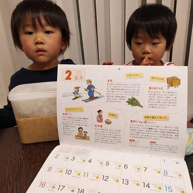 口コミ投稿:12月に仕込んだお味噌はまだまだ熟成中😺今年の3月は双子とも味噌づくり予定😁旬と季節…