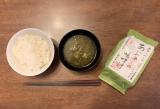 即席 味噌汁の画像(4枚目)