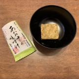 即席 味噌汁の画像(3枚目)