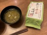 即席 味噌汁の画像(5枚目)