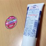 無添加なのに9役の歯磨き粉!【薬用ホワイトニング デンタクリーン】をお試しさせていただきましたの画像(2枚目)