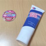 無添加なのに9役の歯磨き粉!【薬用ホワイトニング デンタクリーン】をお試しさせていただきましたの画像(1枚目)