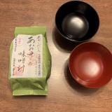 即席 味噌汁の画像(1枚目)