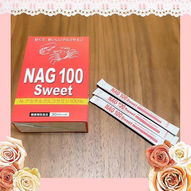 口コミ投稿:中垣技術士事務所、さんより【NAG100スイート】1箱30パック入り 4,104円をお試しさ…