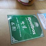 こちらのルイボスティー。オーガニック認証を受けた最高級ルイボスティー茶葉。生葉は日本茶のような製法で作られてるみたいで、できたてそのままのお味なんだって🥰早速ホットで飲んだけど、香りがよくって…のInstagram画像