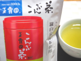 ダイエットにも、、玉露園「お徳用こんぶ茶」♪の画像(3枚目)