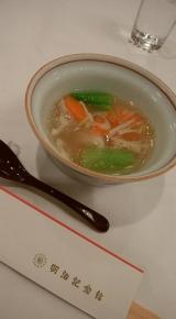 明治記念館でスープセミナーの画像(4枚目)
