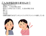 口コミ記事「アルギニンサプリの体験レポ٩(❛ัᴗ❛ั๑)༊༅͙̥̇⁺೨*˚·」の画像