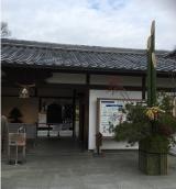 「好古園 姫路城西御屋敷跡庭園 」の画像(5枚目)