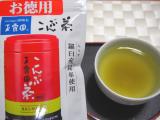 ダイエットにも、、玉露園「お徳用こんぶ茶」♪の画像(6枚目)