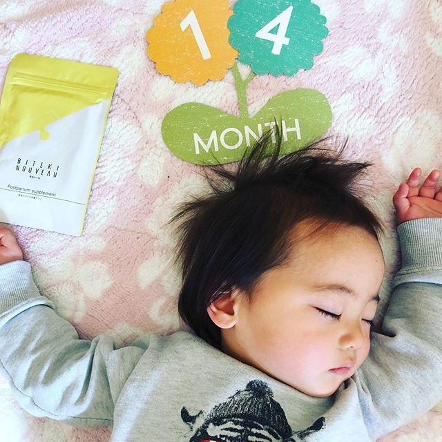口コミ投稿:☺︎美的ヌーボ 葉酸サプリ☺︎妊娠前、妊娠中、産後のステージ別に分かれています😊産後…
