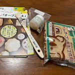お掃除洗剤で有名なリンレイさんのオーブン陶土セットBasic!子供が楽しみにしていた自宅で出来る陶土のセット✨家庭用のオーブンで焼成出来る特殊粘土です。開封してすぐ練らずに使えて便…のInstagram画像