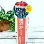 ✭ワフードメイドシリーズ酒粕化粧水と酒粕クリーム ✭熊本県河津酒造の酒粕から抽出した、オリジナルの酒粕エキスを配合 しているんだそう。阿蘇の酒米を中心に国産米を精米し、阿蘇の湧水と熊本…のInstagram画像