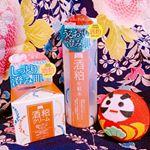 .👘和風コスメ★ワフ−ドメイドシリ−ズ🏯使ってみました!熊本県河津酒造のオリジナル酒粕エキスを配合した『酒粕コスメ』です(o^^o).酒粕化粧水は二層になっていて振って…のInstagram画像