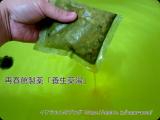 養生薬湯で温かくの画像(5枚目)