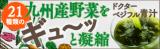 「新入りマロンお迎え&ごうクン…早起きすぎる~!!」の画像(3枚目)