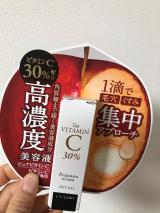 超高濃度ビタミンC30%美容液!C・C・LABOプレミアムセラムの画像(1枚目)