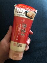 ユゼ 酒粕配合洗顔フォームがリニューアル発売!使ってみました!の画像(1枚目)