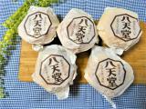 「ふわーとろーり♡八天堂のフレンチトースト」の画像(2枚目)