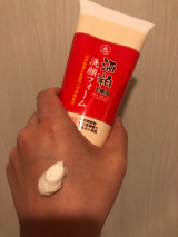 ユゼ 酒粕配合洗顔フォームがリニューアル発売!使ってみました!の画像(3枚目)