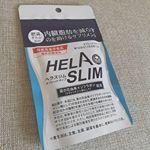 内臓脂肪(お腹の脂肪)を減らすのを助けるサプリメント『ヘラスリム』を頂きました😭❣️ありがたい〜!!『ヘラスリム』は、葛の花由来イソフラボンを配合した内臓脂肪を減らすのを助けるサプリメントです…のInstagram画像