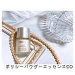 ポリシーパウダーエッセンスCO* ⌒⌒⌒⌒⌒⌒⌒⌒⌒⌒⌒⌒⌒⌒⌒⌒ *初めて使用したパウダータイプの美容液ポリシーパ…のInstagram画像