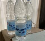 日本初上陸 健康増進抑石温泉水!Prolom voda(プロロムヴォーダ)の画像(1枚目)