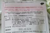 ◆あなたの味方になるアナタノミカタ♡の画像(4枚目)
