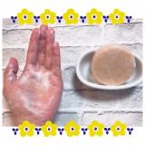 「和えか 洗顔石けん 枠練り」の画像(7枚目)