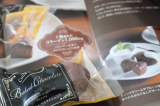 【コラカフェ ベイクドショコラ♡】1個にコラーゲンペプチド1,000mg配合しています!の画像(1枚目)