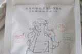 ◆あなたの味方になるアナタノミカタ♡の画像(3枚目)