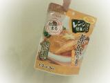 (モニター)お魚まる 煮魚の素❨ 生姜風味 ❩の画像(1枚目)